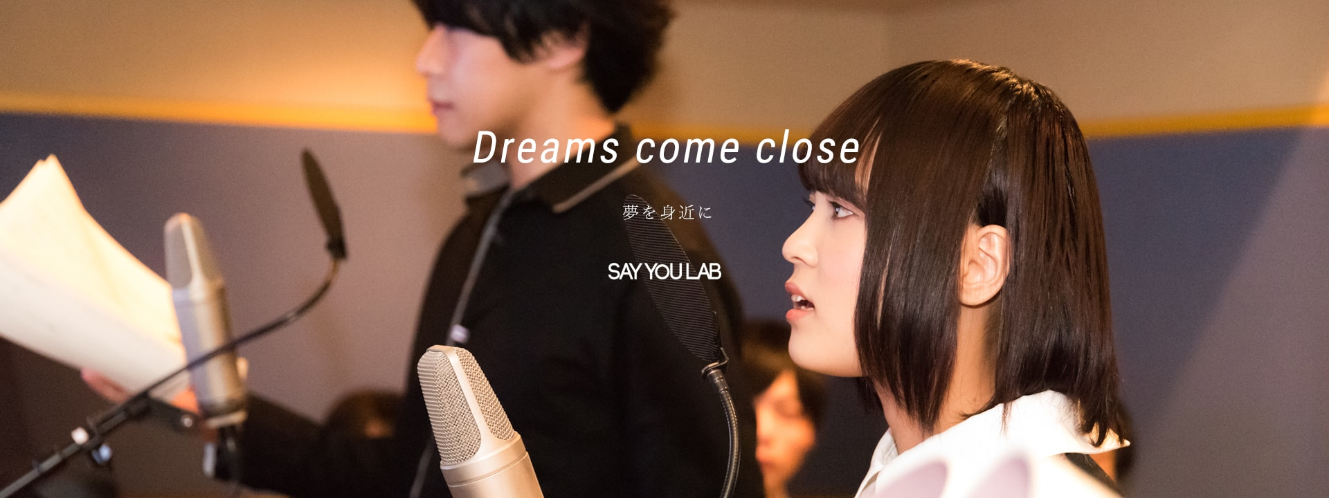 Dream Come Close 夢を身近に SAY YOU LAB